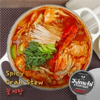 Spicy Crab Stew / 꽃게탕