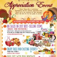 [Naperville, IL] Thanksgiving Event