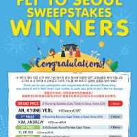 FLY TO SEOUL sweepstakes winners / 델타항공 신규취항기념 이벤트 당첨자발표