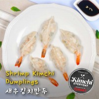 Shrimp kimchi dumplings / 새우김치만두