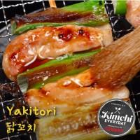 Yakitori / 닭꼬치
