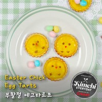 Easter chick egg tarts / 에그타르트