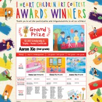 [GA] Winners of 2018 Art Contest