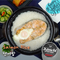 Father's day Recipe : Salmon rice / 연어밥