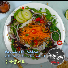 Vermicelli salad with pork (Bun cha salad) / 분짜샐러드