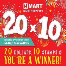 Hmart Northern 141 Customer Appreciation Stamp Card Event!