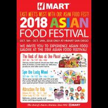 HMART San Diego Asian Food Festival!