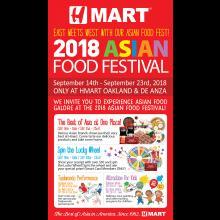 HMART San Jose Asian Food Festival Event!