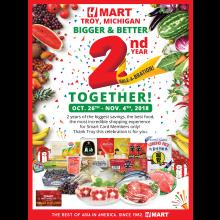H Mart Troy 2nd Year Anniversary Customer Appreciation Event!