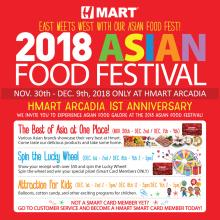 Hmart Arcadia 1st Anniversary, Asian Food Festival!