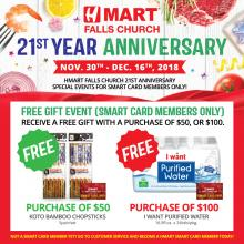 Hmart Falls Church, 21st Anniversary Free Gift Event!