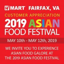 2019 H Mart Fairfax Asian Food Festival