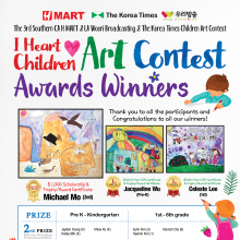 [CA] Winners of 2019 Art Contest