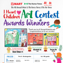[GA] Winners of 2019 Art Contest