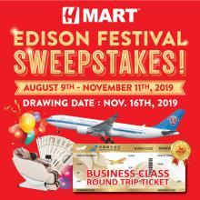 H Mart Edison (NJ) Festival Sweepstakes !