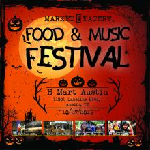 [H Mart Austin,TX] Food & Music Festival