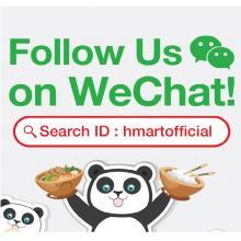 H Mart WeChat! Follow us on WeChat!