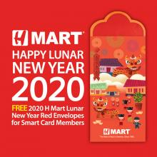 2020 Lunar New Year Red Envelope Giveaway!