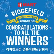 H Mart Ridgefield (NJ) 20th Year Anniversary Sweepstakes Winner Announcement!