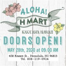 Aloha ! H Mart Kaka'ako doors open !