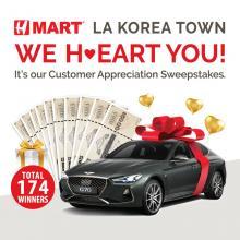 H Mart LA Korea Town Customer Appreciation Sweepstakes Event!