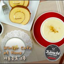 Winter café at home / 겨울음료 2종