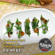 Gochujang Pork Wrapped in Pickled Radish / 무쌈제육볶음
