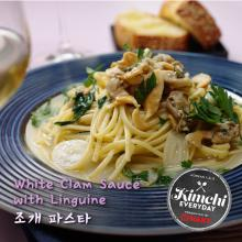White Clam Sauce with Linguine / 조개 파스타