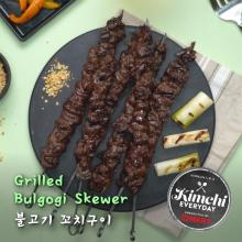 Memorial Day Grilled Bulgogi Skewer / 불고기 꼬치구이