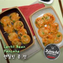 Mini Lentil Bean Pancake / 꼬마 렌틸콩 전