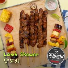 Labor Day Lamb Skewers / 양꼬치
