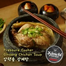 Pressure Cooker Ginseng Chicken Soup / 압력솥 삼계탕