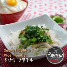 Secret Cold Rice Noodle / 후난식 냉쌀국수 (秘制凉拌米粉)