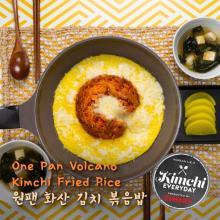 One Pan Volcano Kimchi Fried Rice / 원팬 화산 김치 볶음밥