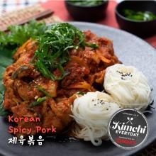 Korean Spicy Pork / 제육볶음