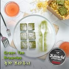 NYE Green Tea Brownies / 녹차브라우니