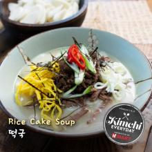 Lunar New Year's Rice Cake Soup / 떡국
