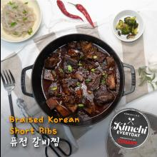 Braised Korean Short Ribs / 퓨전 갈비찜