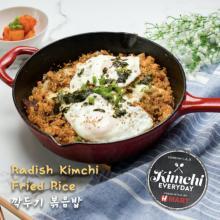Radish Kimchi Fried Rice / 깍두기 볶음밥