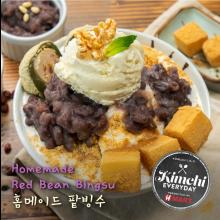 Homemade Red Bean Bingsu / 홈메이드 팥빙수