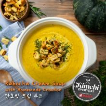 Kabocha Cream Soup with Homemade Crouton / 단호박 크림 수프