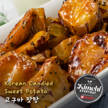 Korean Candied Sweet Potato / 고구마 맛탕