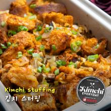 Kimchi Stuffing / 김치 스터핑