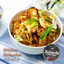 Chicken Katsudon / 치킨 가츠동
