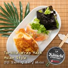 Tortilla Wrap Hack Asian Style / 간단 또띠아 꿀팁 레시피