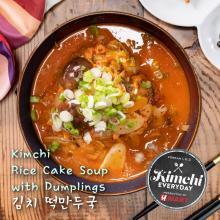 Kimchi Rice Cake Soup with Dumplings / 김치 떡만두국