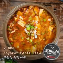 K-BBQ Soybean Paste Stew / 고깃집 된장찌개