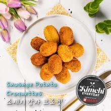 Sausage Potato Croquettes / 소세지 감자 크로켓