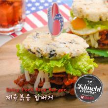 Spicy Pork Rice Burger / 제육볶음 밥 버거
