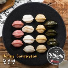 Honey Songpyeon / 꿀송편